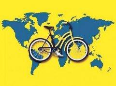 交通部:鼓励共享单车免押金 为用户上保