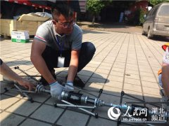 汉产智能管道修复机器人亮相 无需开挖便