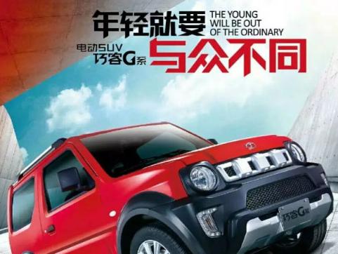 """2017年大阳连续12次登榜""""中国50"""