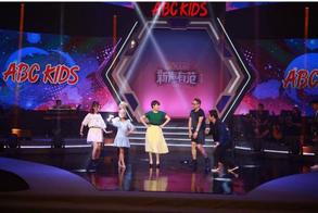 四大明星导师献唱,ABC KIDS《新声有范3》